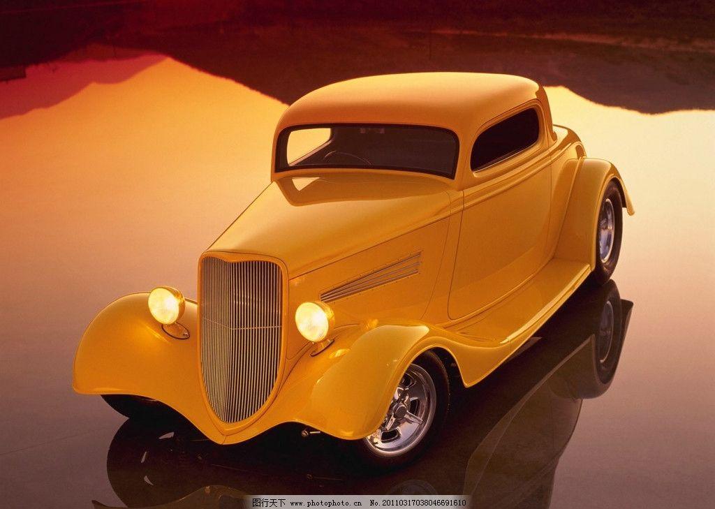 老式汽车图片