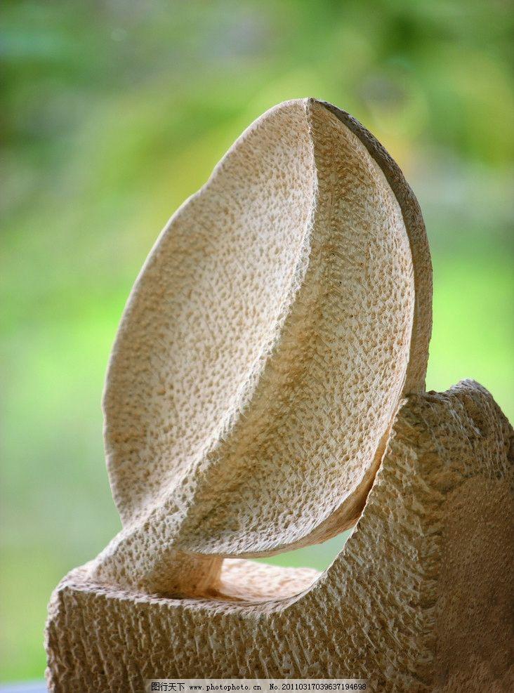 石雕 叶子 雕刻 雕塑 景观小品 砂岩 工艺品 摆设 装饰品 软装设计 配图片