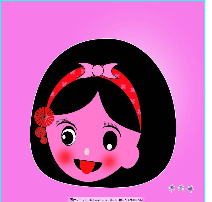 女孩 小女孩 快乐的小女孩 微笑 笑容 开心 可爱 笑脸 开心的小女孩