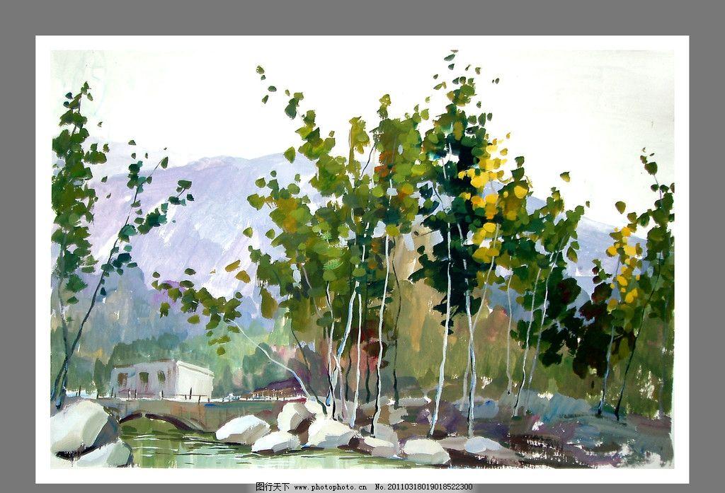 水粉风景 水粉画 风景 手绘 写生 水粉 树木 山水 绘画书法 文化艺术
