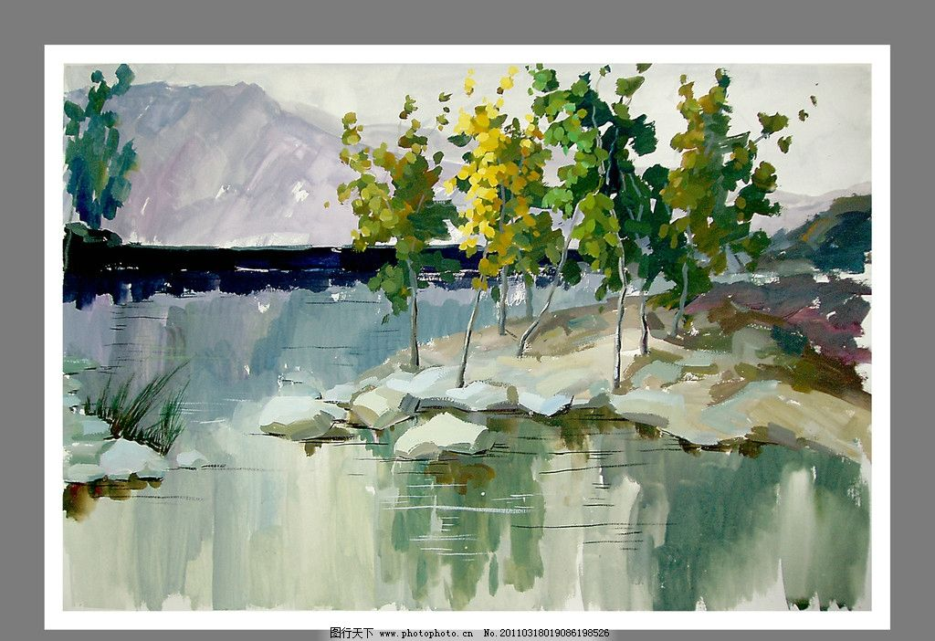 水粉风景 水粉画 手绘 写生 树木 山水 绘画书法 文化艺术