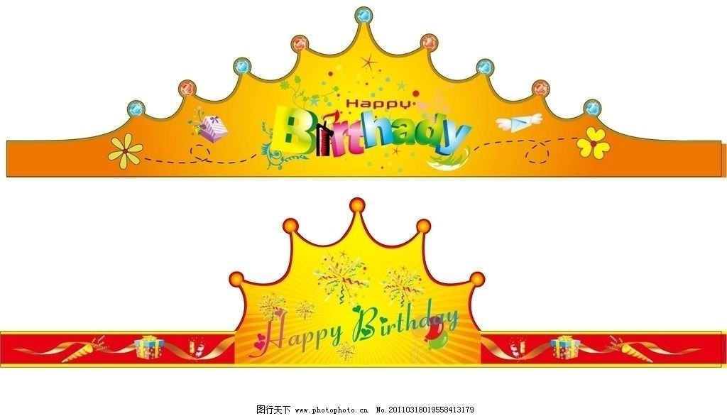 皇冠 帽子 生日快乐图片