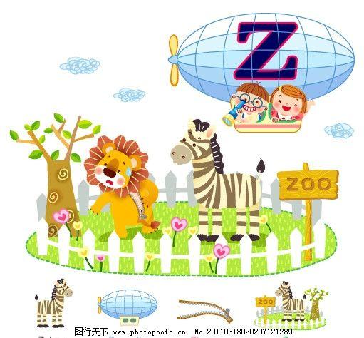 快乐童年 幼儿园素材 背景 卡通模版 幼儿园广告 卡通插画 儿童 六一