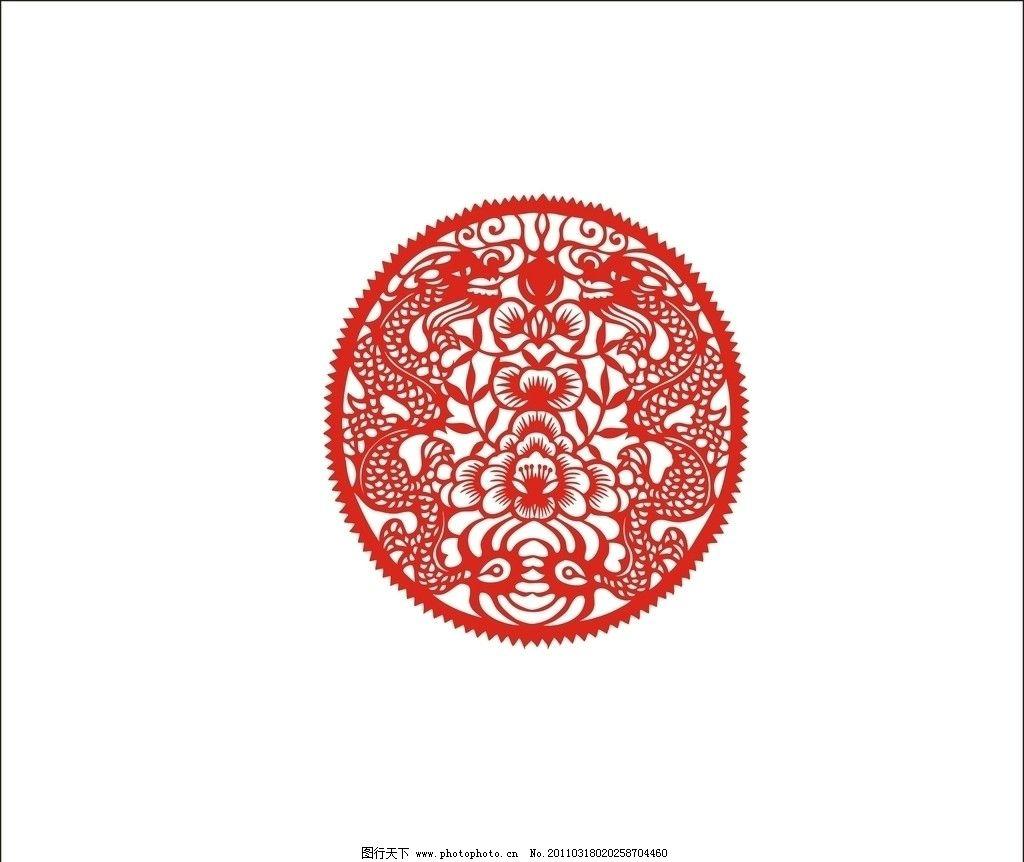 古典窗花式镂空图案 古典 镂空 窗花 龙 梅花 底纹背景 底纹边框 矢量