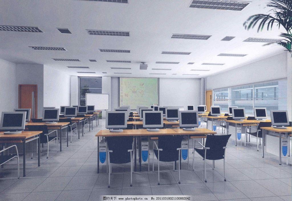 教室 公共建筑模型 公司 装修效果图 室内设计 室内装修设计 装饰