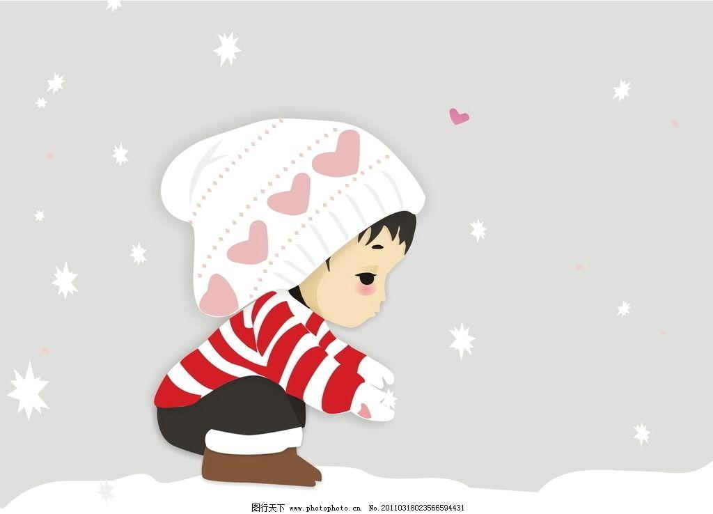 雪地里的小女孩 冬天雪地里的小女孩 矢量人物