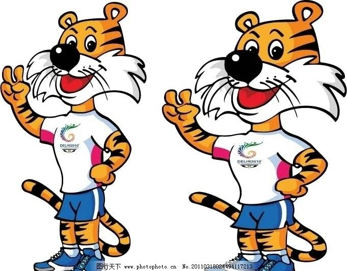 虎漫画手绘可爱