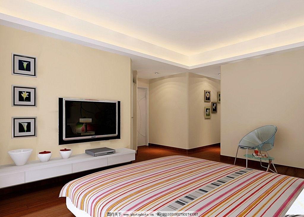 效果图/室内设计卧室效果图制作图片
