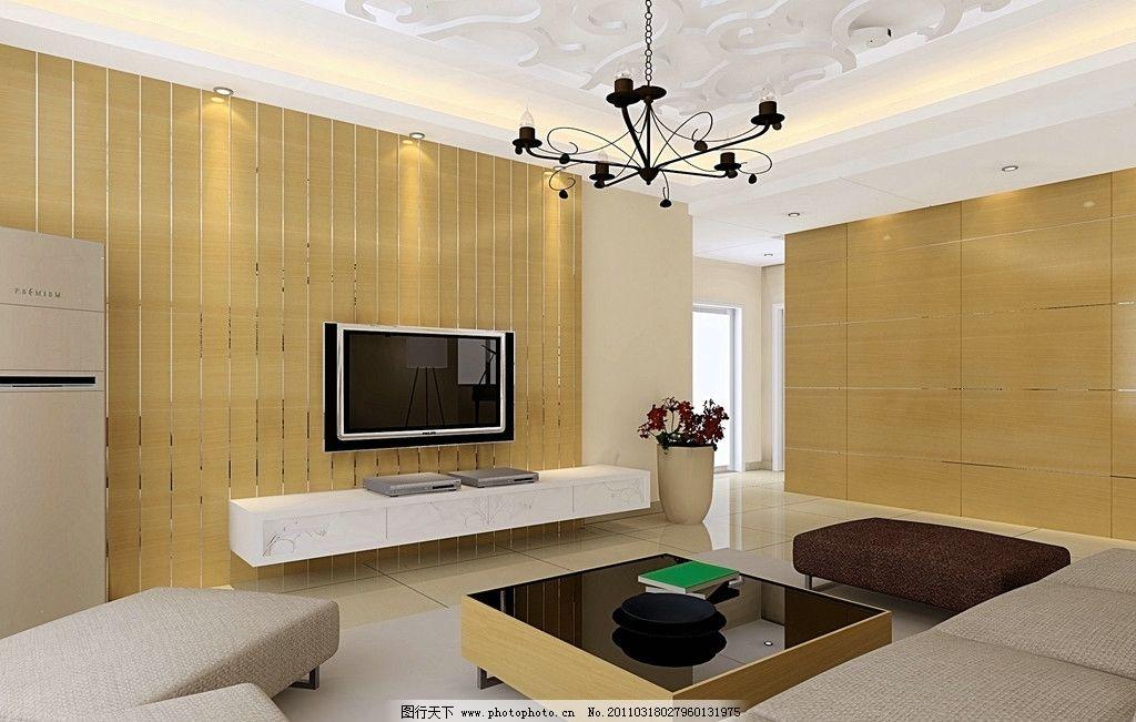 木式家具设计客厅效果图图片