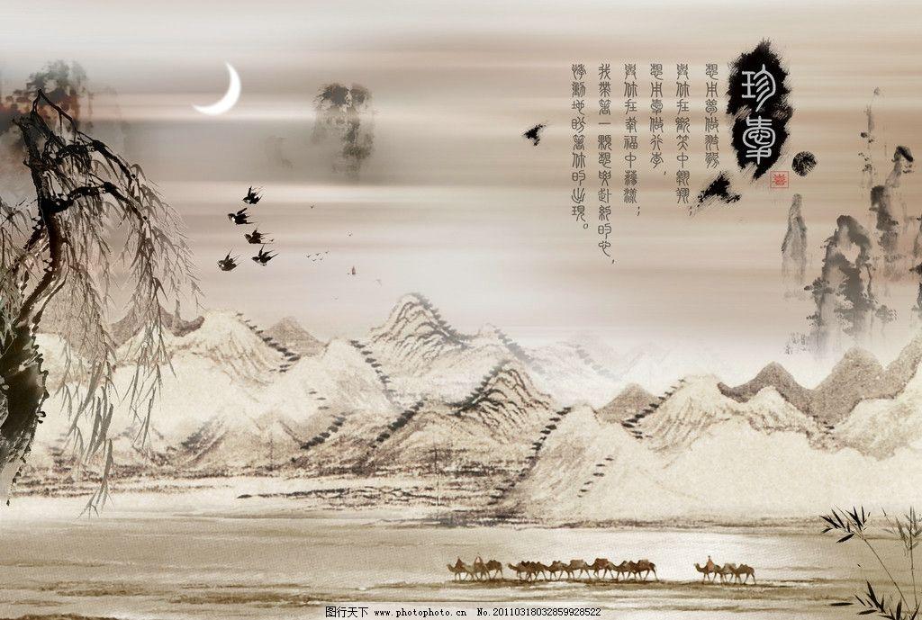 中国风山水 沙漠之舟 月亮 骆驼 中国风绘画 古典 丝绸之路 杨柳