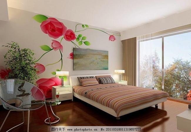 墙绘卧室美丽效果图图片