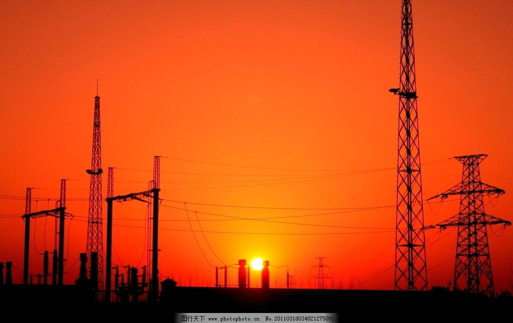 夕阳 高压线 铁塔