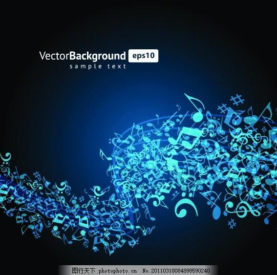 动感音符 音乐 音乐背景 音标 音乐海报 线条 动感线条 蓝色音符