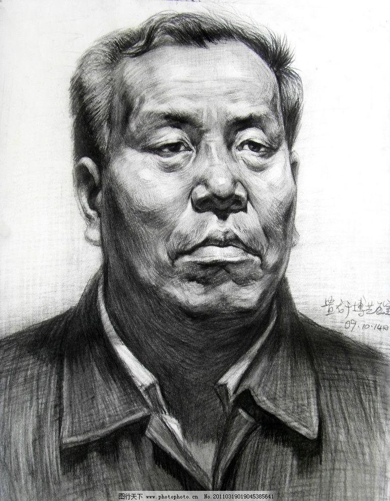 王贵龙人物素描 王贵龙 素描头像 写生 男人半身肖像 绘画书法 文化