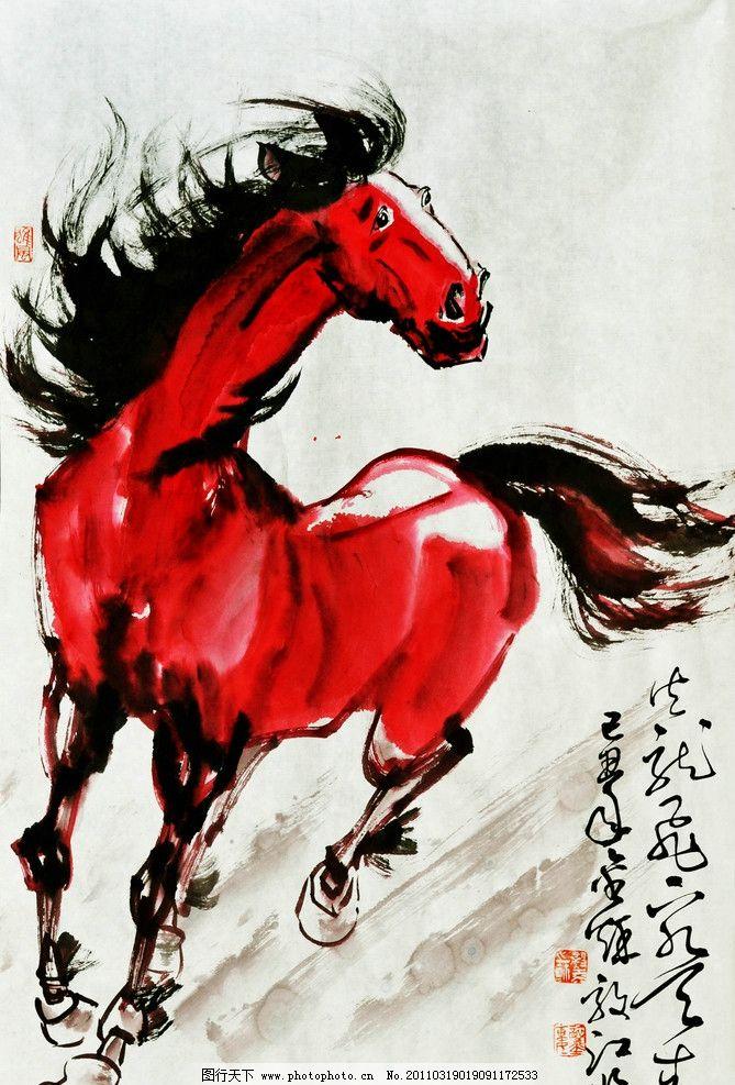 火龙飞下九天来 美术 绘画 中国画 水墨画 写意画 彩墨画 动物画