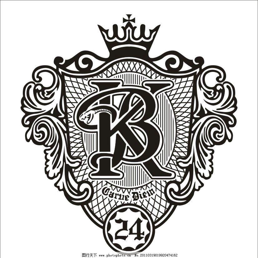 企业 标志 企业logo标志 标识标志图标 皇冠 欧式花纹 网线 盾牌 蛇
