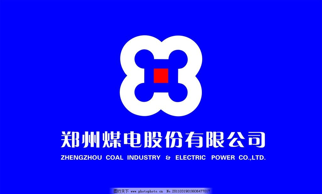 煤电股份旗帜 标志 公司旗 标识标志图标 矢量