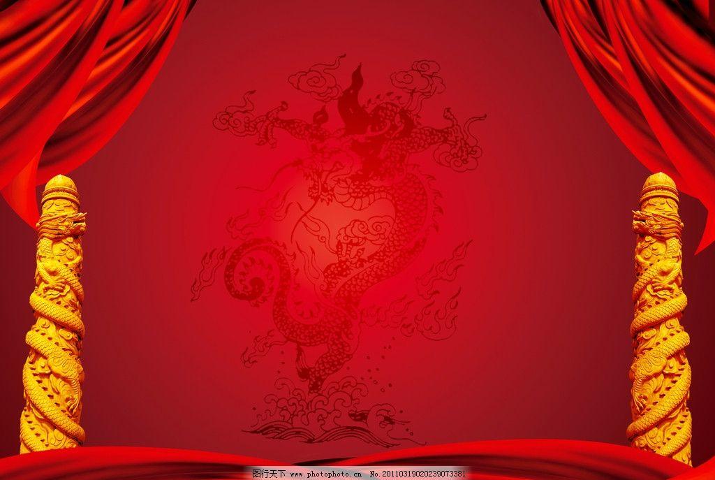 背景 红色 红绸 喜庆 柱子 开业背景 背景底纹 底纹边框