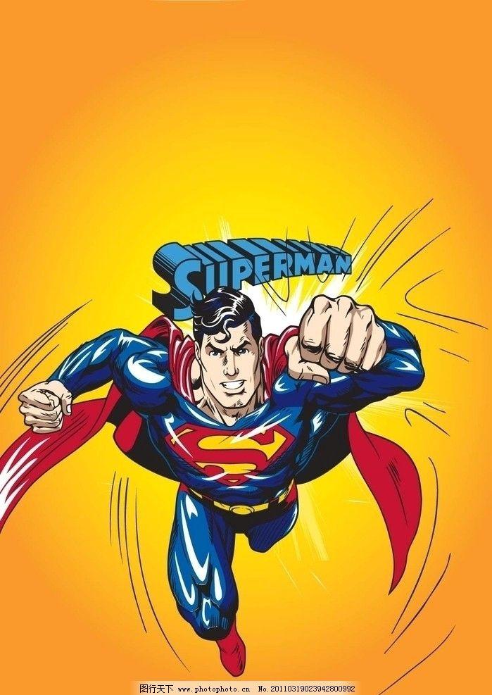 超人 蝙蝠侠 闪电侠 华纳 超级英雄 英雄联盟 卡通形象 其他人物