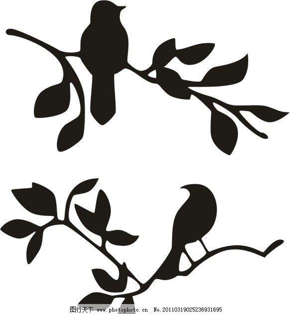树叶鸟墙贴图片