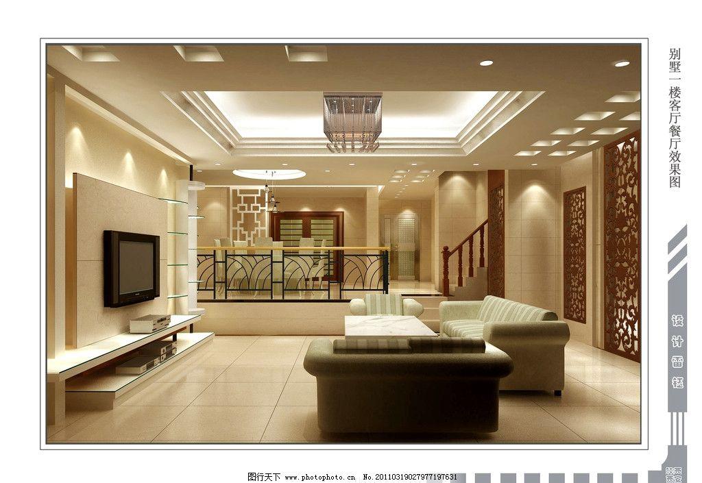 别墅客厅效果图 客厅效果图 室内设计 环境设计 设计 50dpi jpg