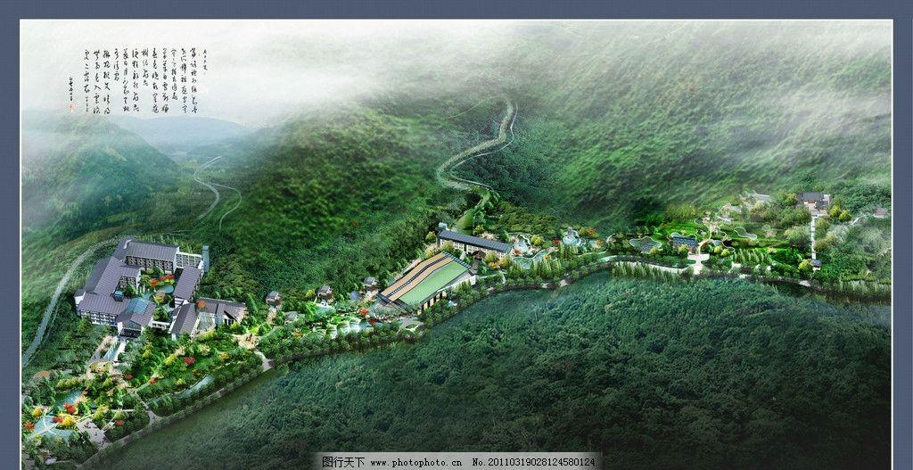 法水 天沐 度假村 法水溫泉度假村 鳥瞰圖 景觀設計 環境設計 設計 72