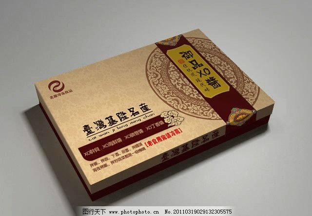 xo酱包装盒(展开图) 海鲜 盒子 花纹 广告设计模板 源文件