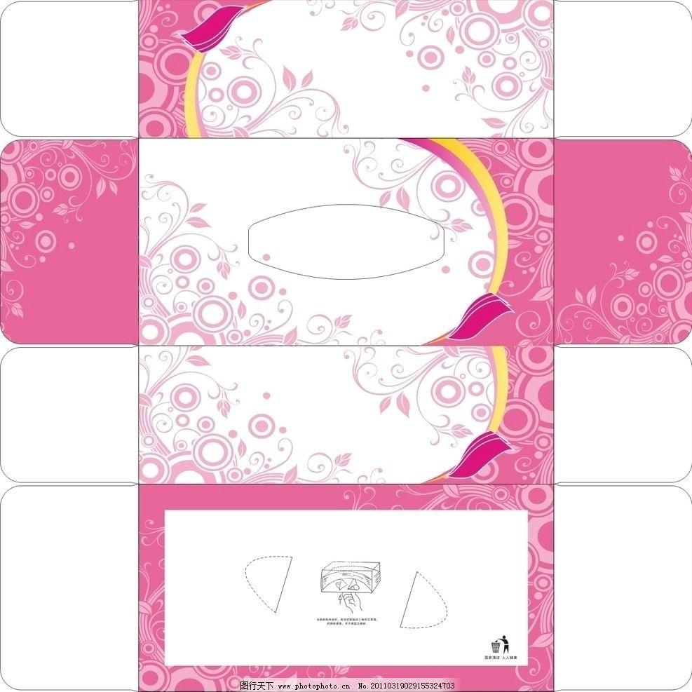 粉红色抽纸盒 粉红色 抽纸盒 模切 底纹 花边 包装设计 广告设计 矢量