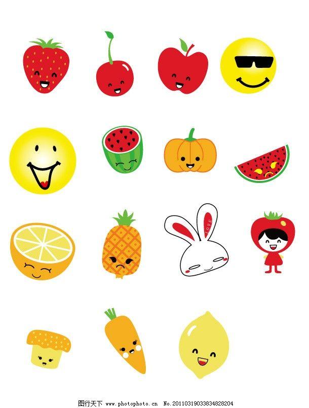 水果秀 水果 草莓 樱桃 苹果 西瓜 南瓜 橙子 菠萝 柠檬 兔子 萝卜