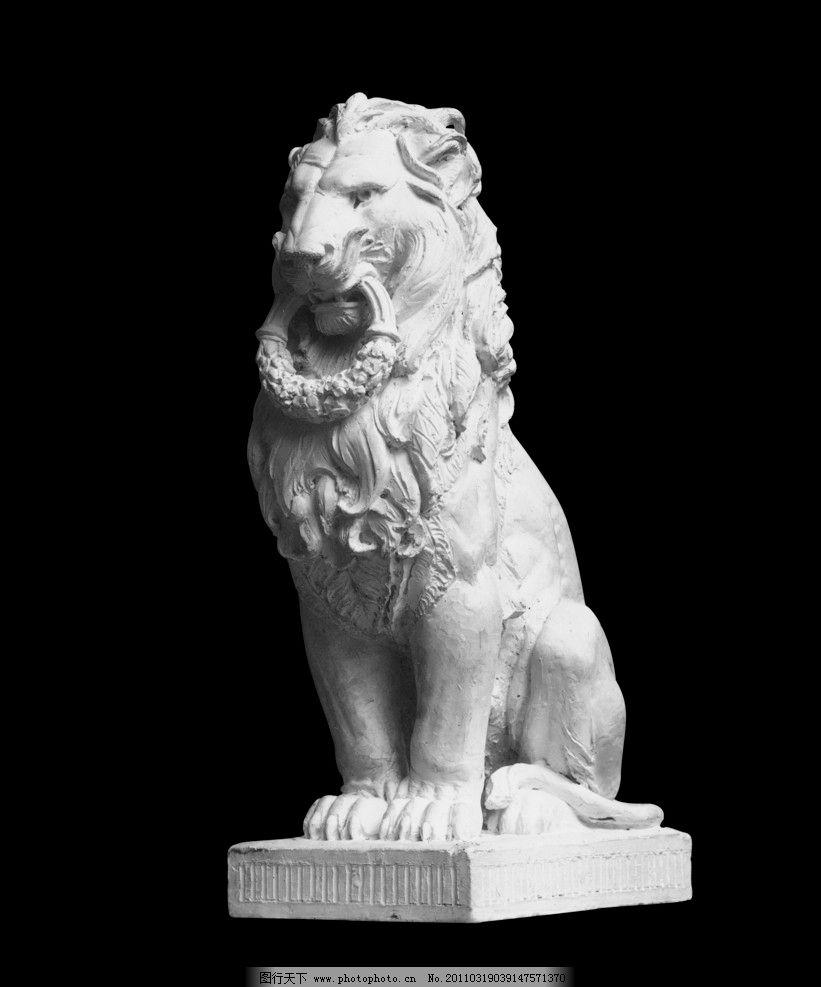 雕塑雕像素材 狮子 狮子雕塑 狮子石雕 欧式雕塑 塑像 石像 房地产