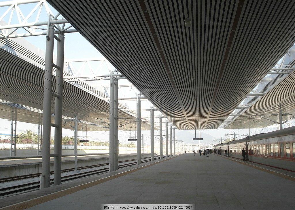 三亚火车站台图片