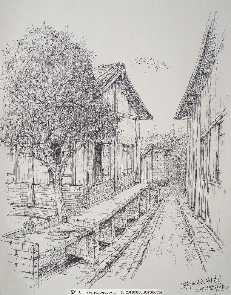 钢笔画 成都60年代老院子 成都 60年代 川西建筑 树 道路 飞鸟 洗衣台