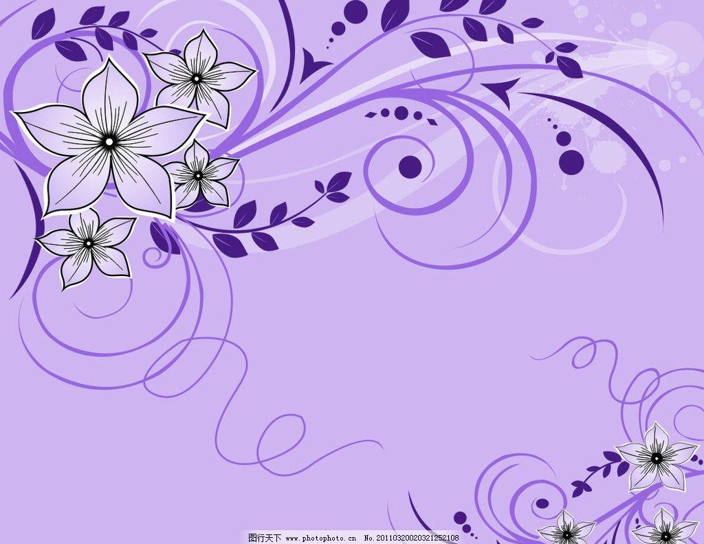 精美花纹 精美矢量花纹 线条 条纹 花朵 叶子 圆点 紫色背景 花纹花边