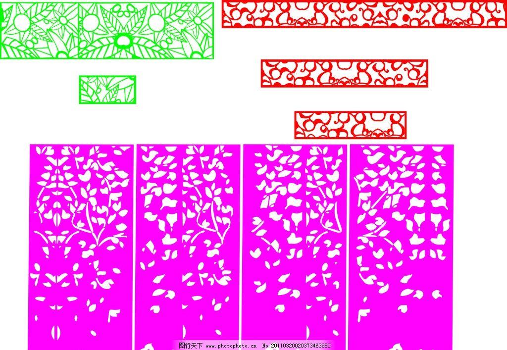 刻花 装潢 装修 装饰 花型 中纤板雕花 花 花纹花边 底纹边框 矢量