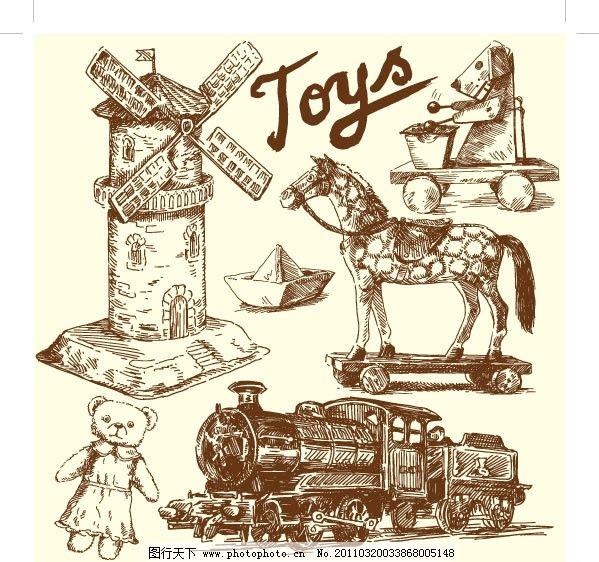 手绘 素描 线描 线稿 插画 风车 纸船 玩具车 马 火车 娃娃 矢量素材