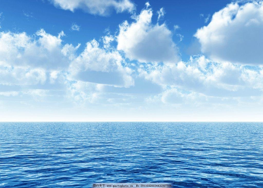 大海 蓝天白云图片