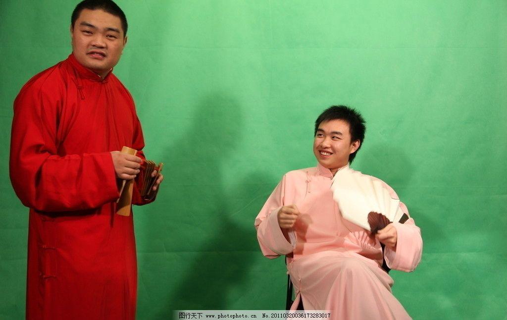 相声表演 男人 古装 长袍