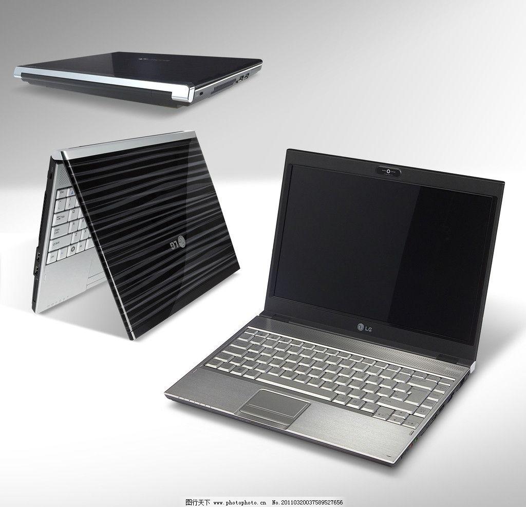 笔记本电脑 黑色 银白色