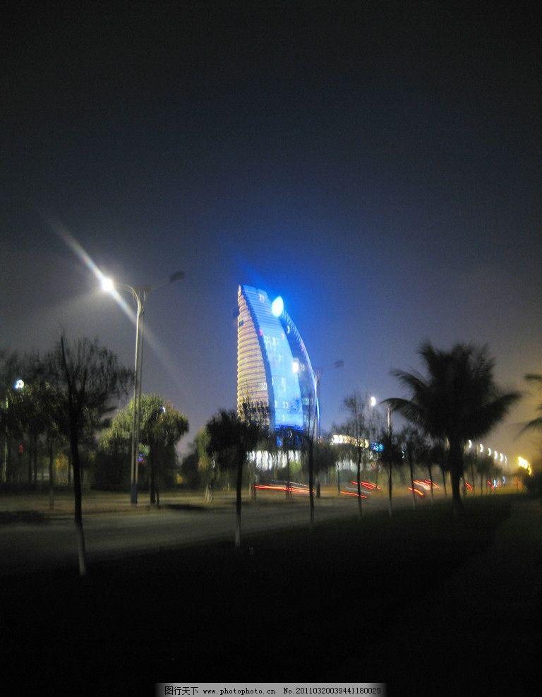 海南夜景图片