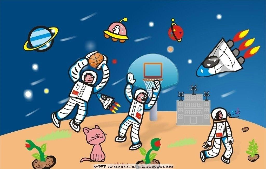 太空人图片_动画素材_flash动画_图行天下图库