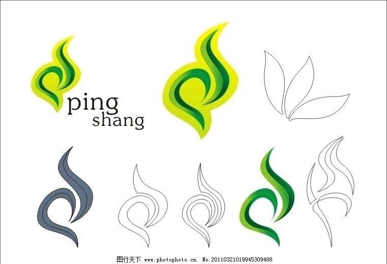 标志 茶叶 绿草 叶子 绿叶