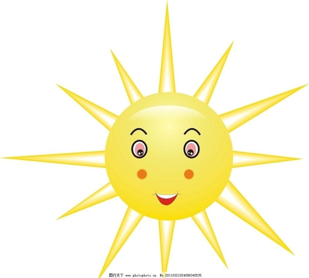 太阳笑脸 太阳 笑脸 矢量图片 黄色 圆形 三角形 眼睛 自然风景 自然