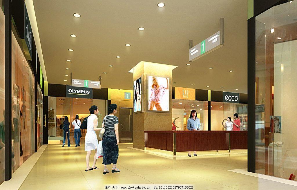 商场图片,商场入口 商场大厅 效果图-图行天下图库