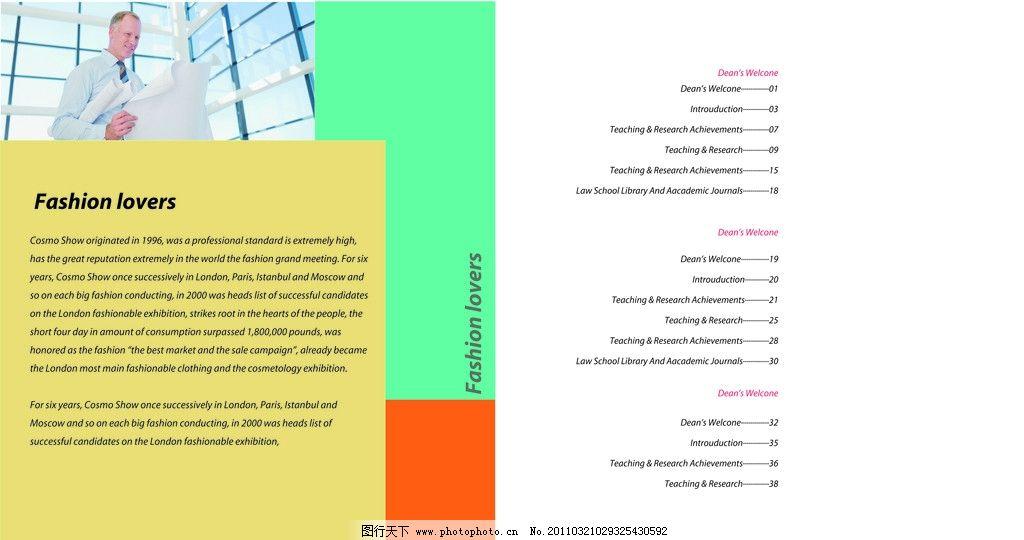 画册内页 画册 内页 英文      黄色 红色 绿色 排版 画册设计 广告图片