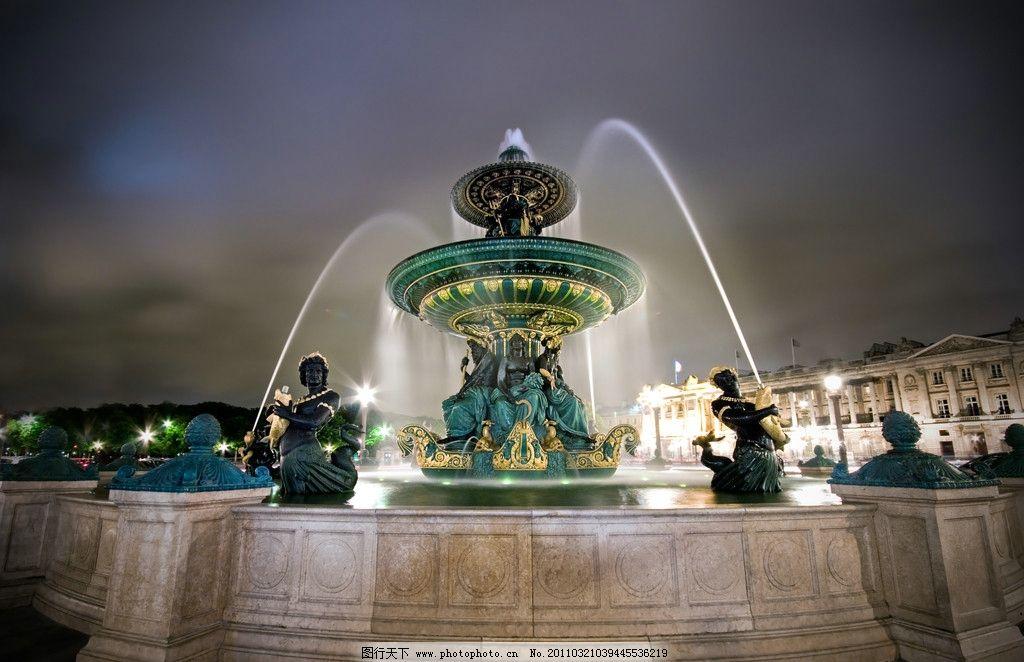 喷泉夜景 外国建筑 外国装饰 欧式喷泉 广场夜景 豪华喷泉 法国名胜