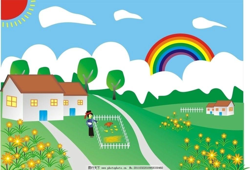 田园风景画图片