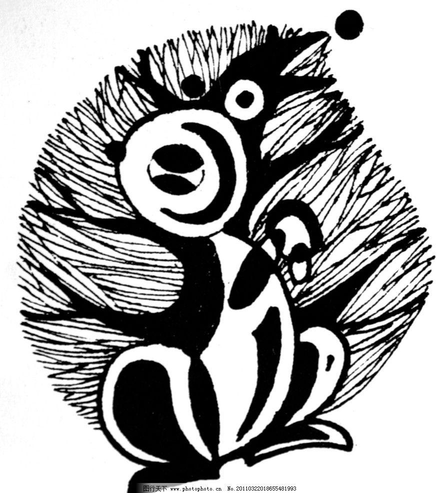黑白动物 简笔画