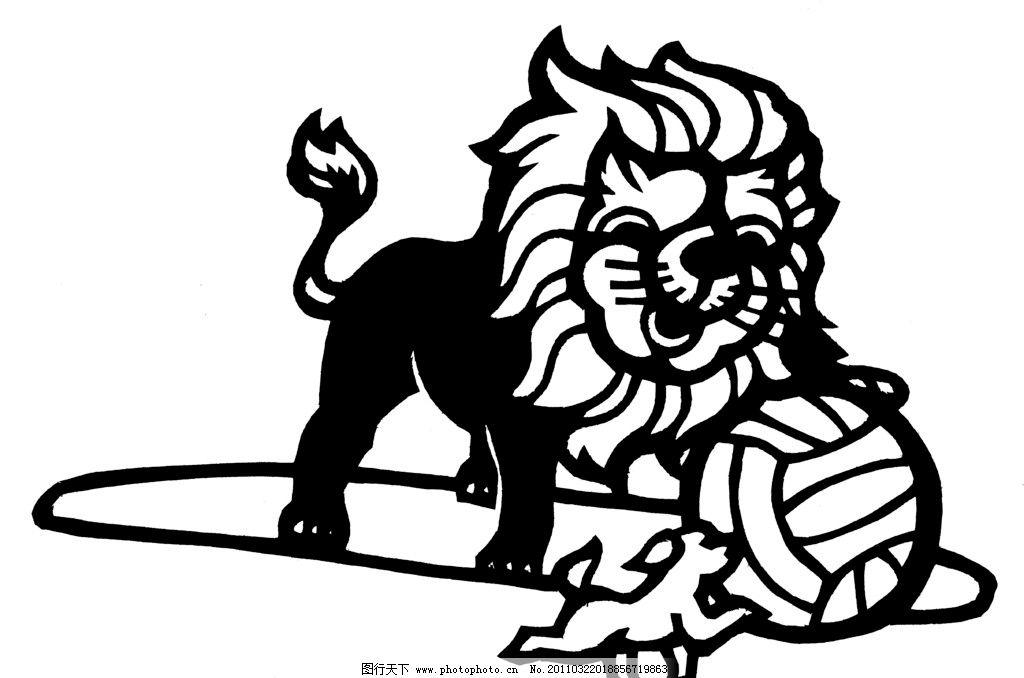 剪纸 狮子图片