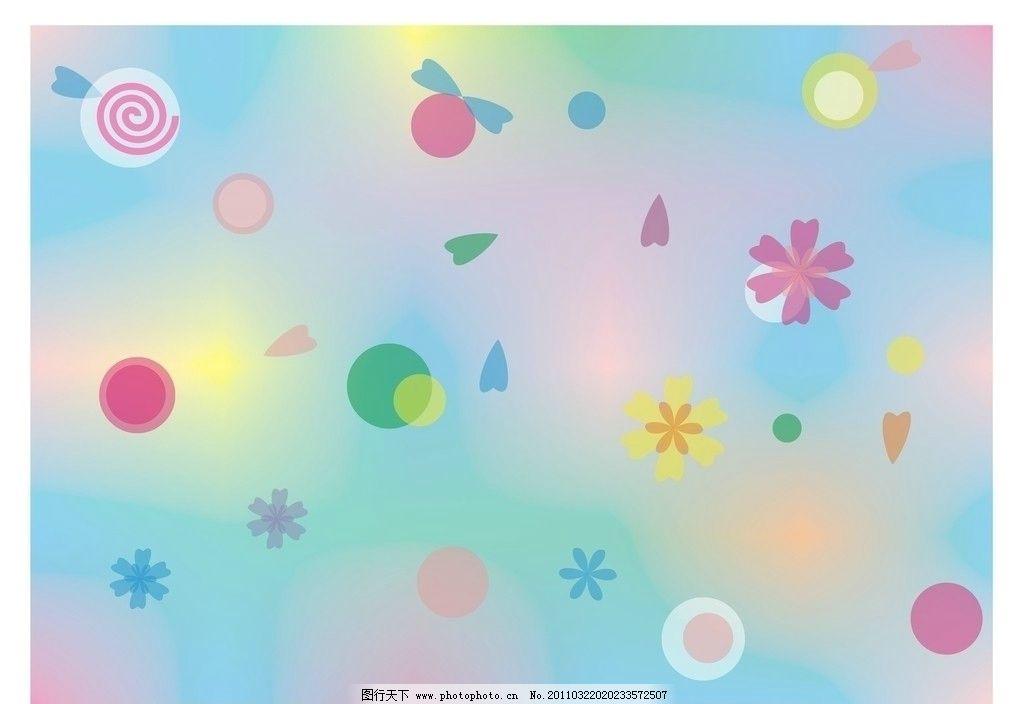 可爱背景 花背景 浅色背景 小花 粉色 红色 蓝色 绿色 可爱花背景
