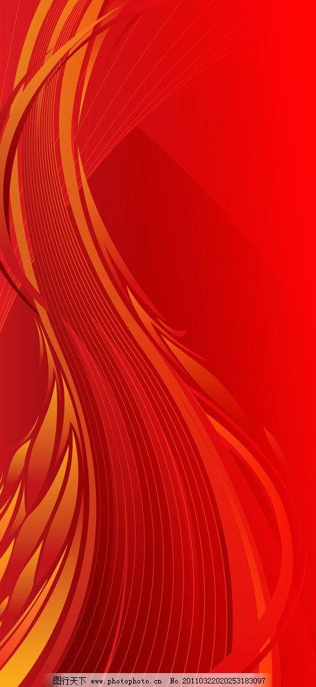 红色背景 喜庆 展架 背景底纹 底纹边框